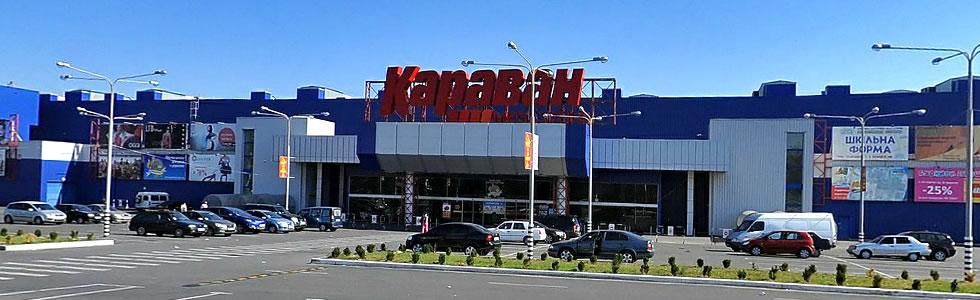 караван, днепропетровск
